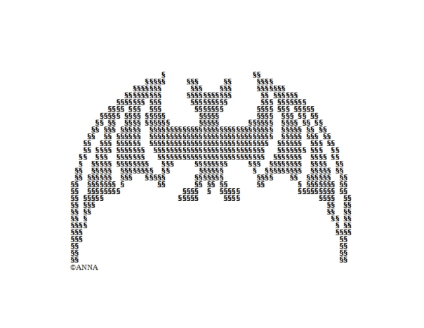 One Line Ascii Art Batman : Fledermaus ascii art gallery